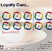 Loyalty card Image